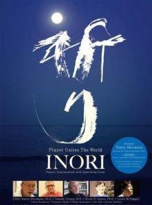 inori-thumbnail2